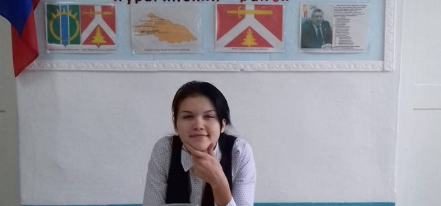 Выборы президента детского общественного объединения «Республика Белоярск».