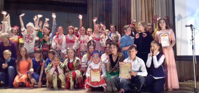 Праздник «Благодарение Сибири»