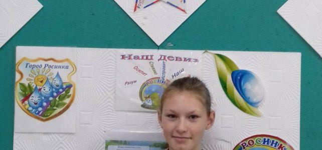 Инаугурация президента школьного объединения «Республика Белоярск»