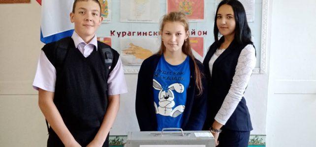 Выборы и инаугурация президента школьной республики