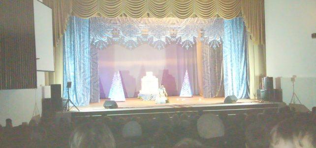 Сказка-опера «Морозко»