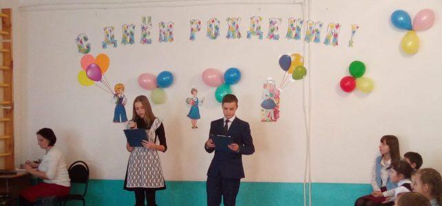 День рождения школьной республики Белоярск