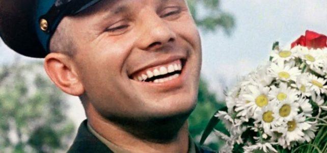 Акция «Улыбка Гагарина»